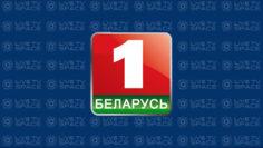 Belarus-1-tv-live-stream