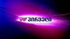 tv-pirveli-live